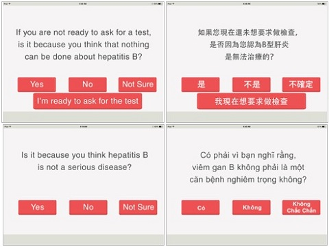 Screenshots of the application that patients would use, in English, Chinese, and Vietnamese.